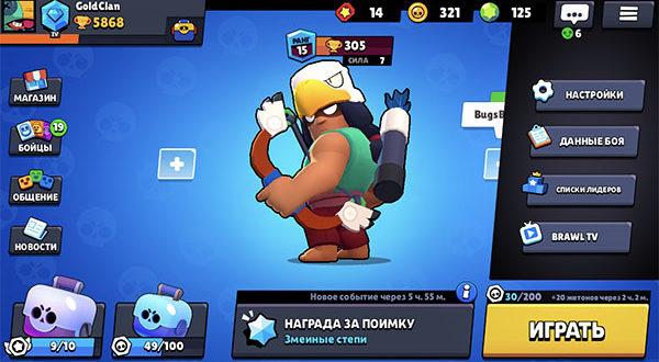 Обновленный интерфейс Браво Старс